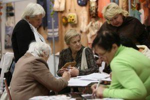 Жители Москвы встретятся с сотрудниками Отдела социальной защиты населения. Фото: архив, «Вечерняя Москва»