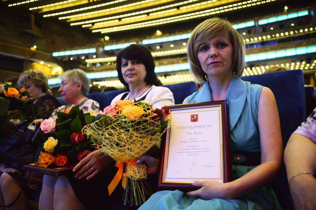 Окружной конкурс социальных работников организуют в Москве