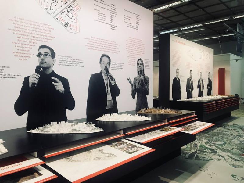 Выставку «АРХ Москвы» посетили более 14 тысяч человек