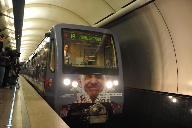 Несколько станций Филевской линии метро будут закрыты в выходные. Фото: архив, «Вечерняя Москва»