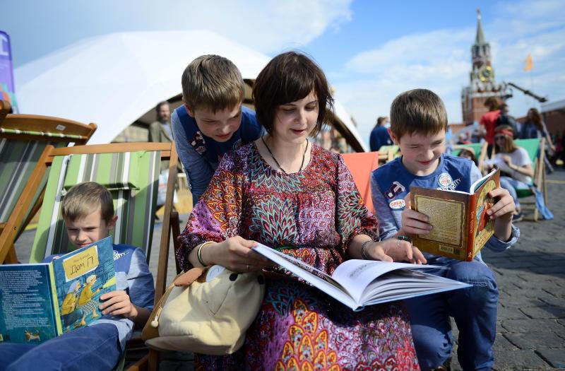 Книги на Красной площади или оркестры в парке: куда сходить в столице на неделе