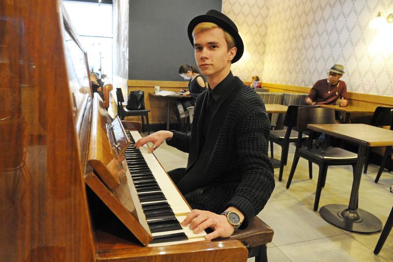 Молодежная палата Пресненского района организует музыкальный концерт
