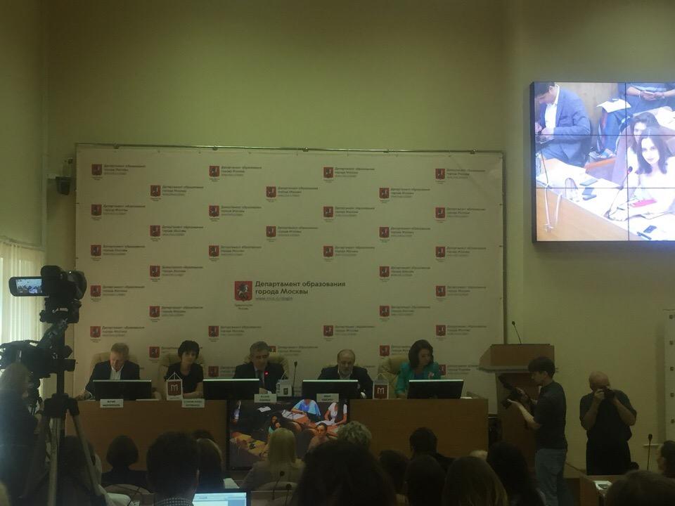Итоги прошедшего учебного года подвели в Департаменте образования Москвы