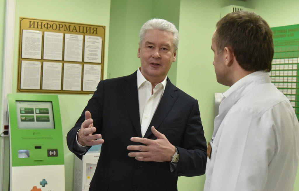 Собянин поздравил врачей с профессиональным праздником