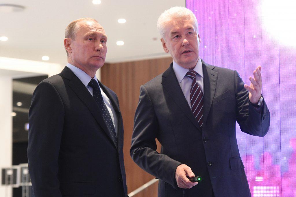 Путин и Собянин приняли участие в торжественном мероприятии, посвященном Дню города Москвы