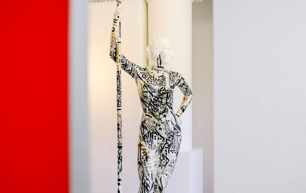 Скульптура «Девушка с веслом» появилась в Парке Горького