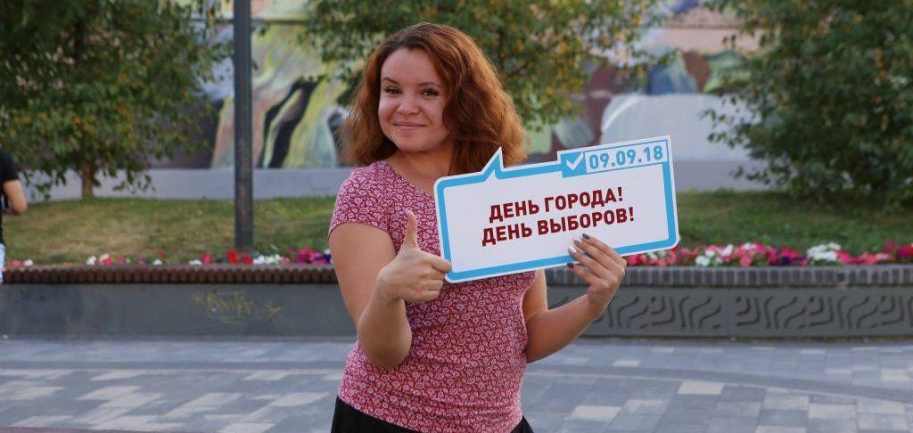 Интересная развлекательная программа ждет москвичей на избирательных участках