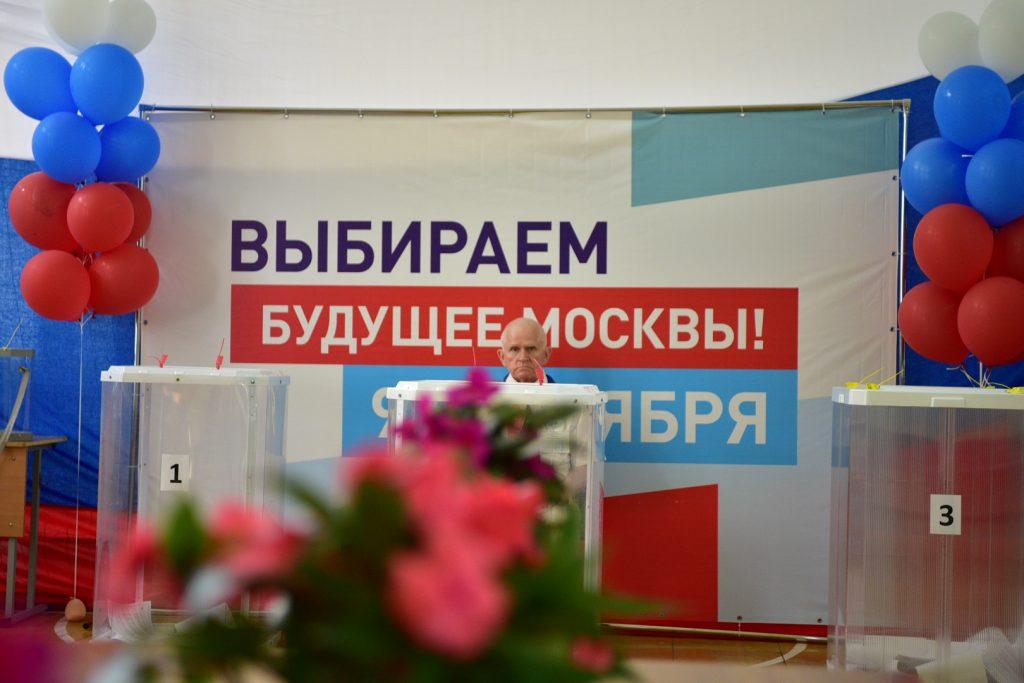 Явка на выборах мэра Москвы к 15:00 приблизилась к 18%. Фото: Пелагия Замятина, «Вечерняя Москва»