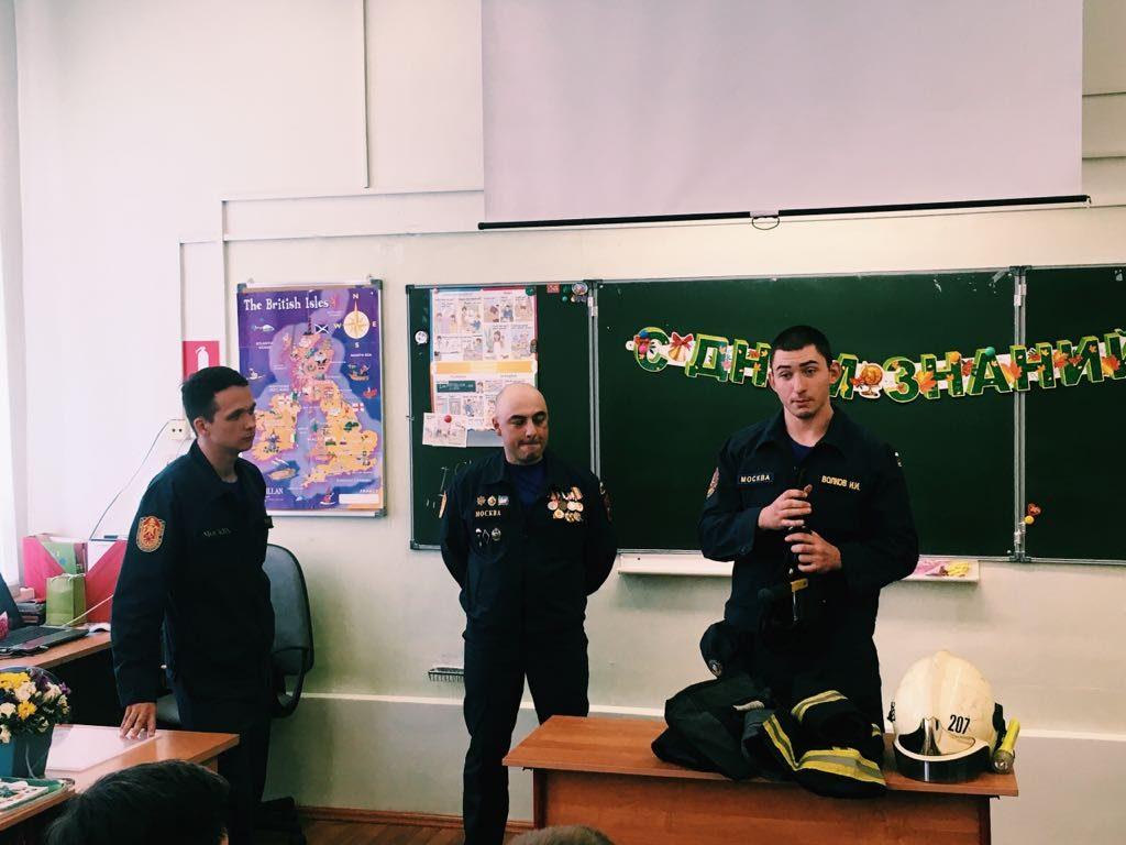 Узнай из первых уст: Столичные спасатели провели урок по безопасности для школьников