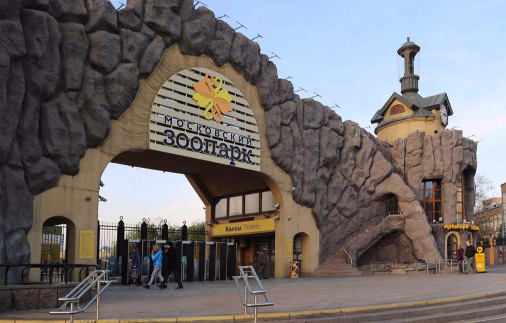 Московский зоопарк обзаведется вторым входным павильоном. Фото: сайт мэра Москвы