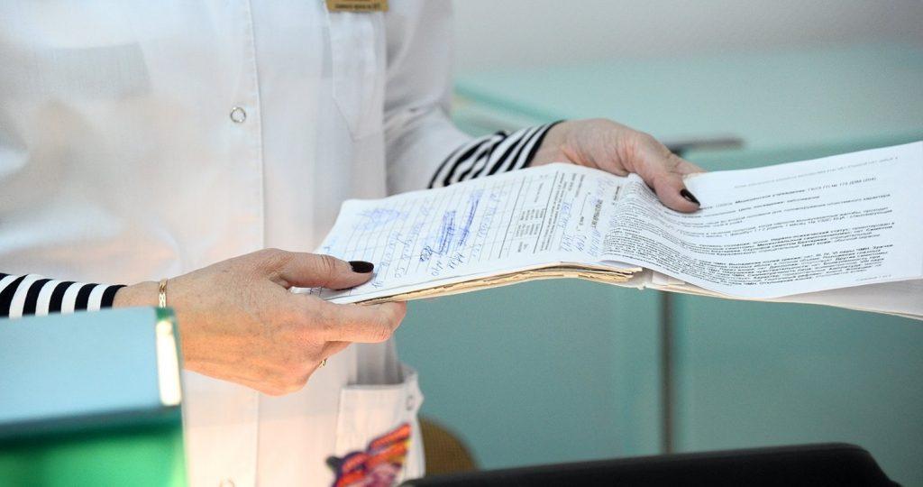Медкарты в столичных поликлиниках оснастят радиометками