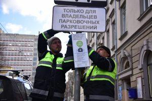 Держатель разрешения получает ряд льгот. Фото: Антон Гердо