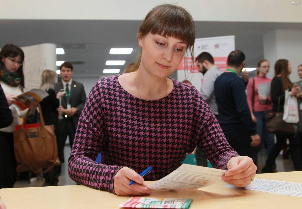 Общегородская ярмарка вакансий открылась в Экспоцентре. Фото: Наталия Нечаева, «Вечерняя Москва»
