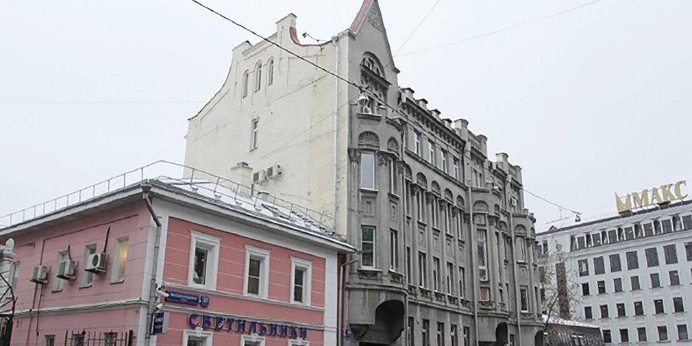 Готический замок Дурилина в центре Москвы стал памятником