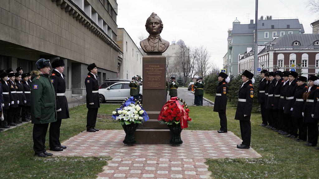 День рождения Александра Суворова отпраздновали в Академии Вооруженных Сил