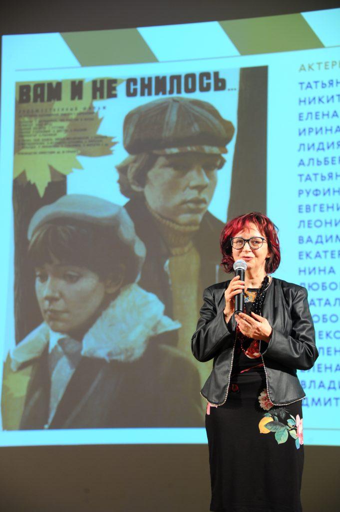 27 ноября 2018 года. Татьяна, сыгравшая в 1980 году роль Кати в фильме «Вам и не снилось»