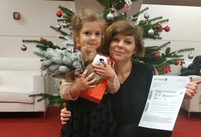 Победителю конкурса «Москва.Дети» вручили главный приз