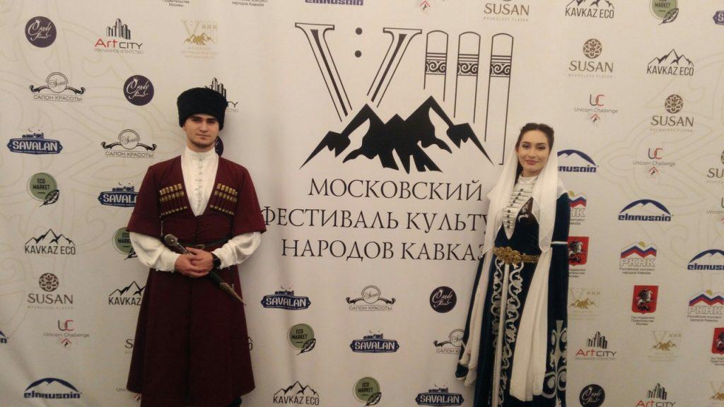 Салам, Москва! Фестиваль культуры народов Кавказа состоялся в концертном зале «Россия»