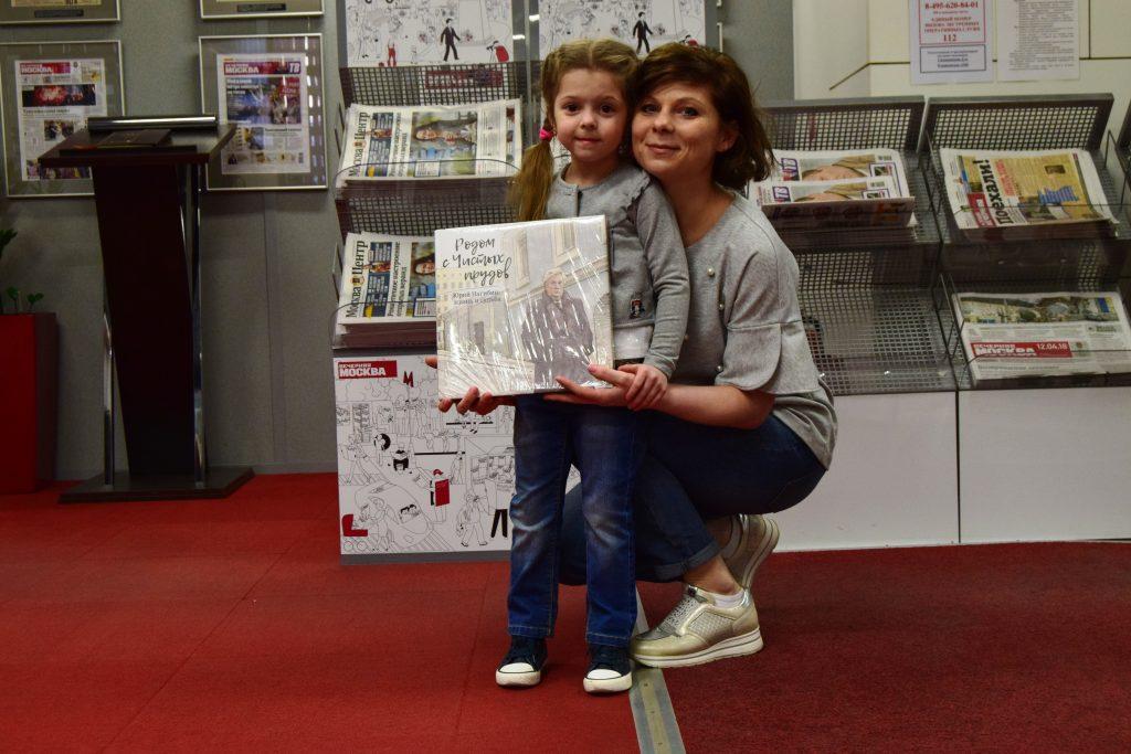 Стало известно имя победителя конкурса «Москва.Дети»
