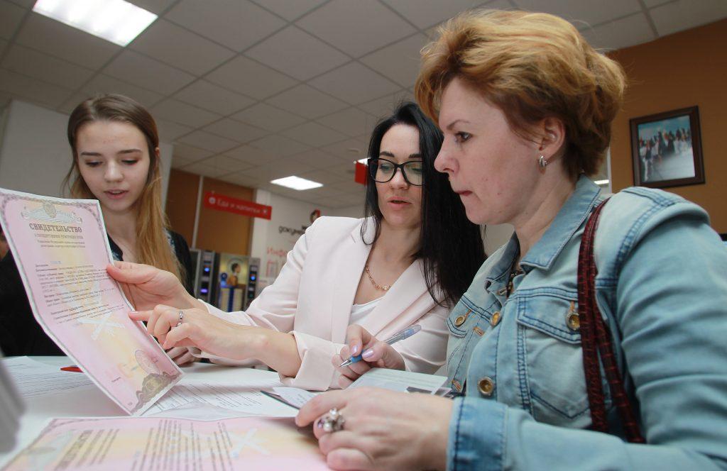 Электронная регистрация недвижимости в Москве – рост в 2,2 раза