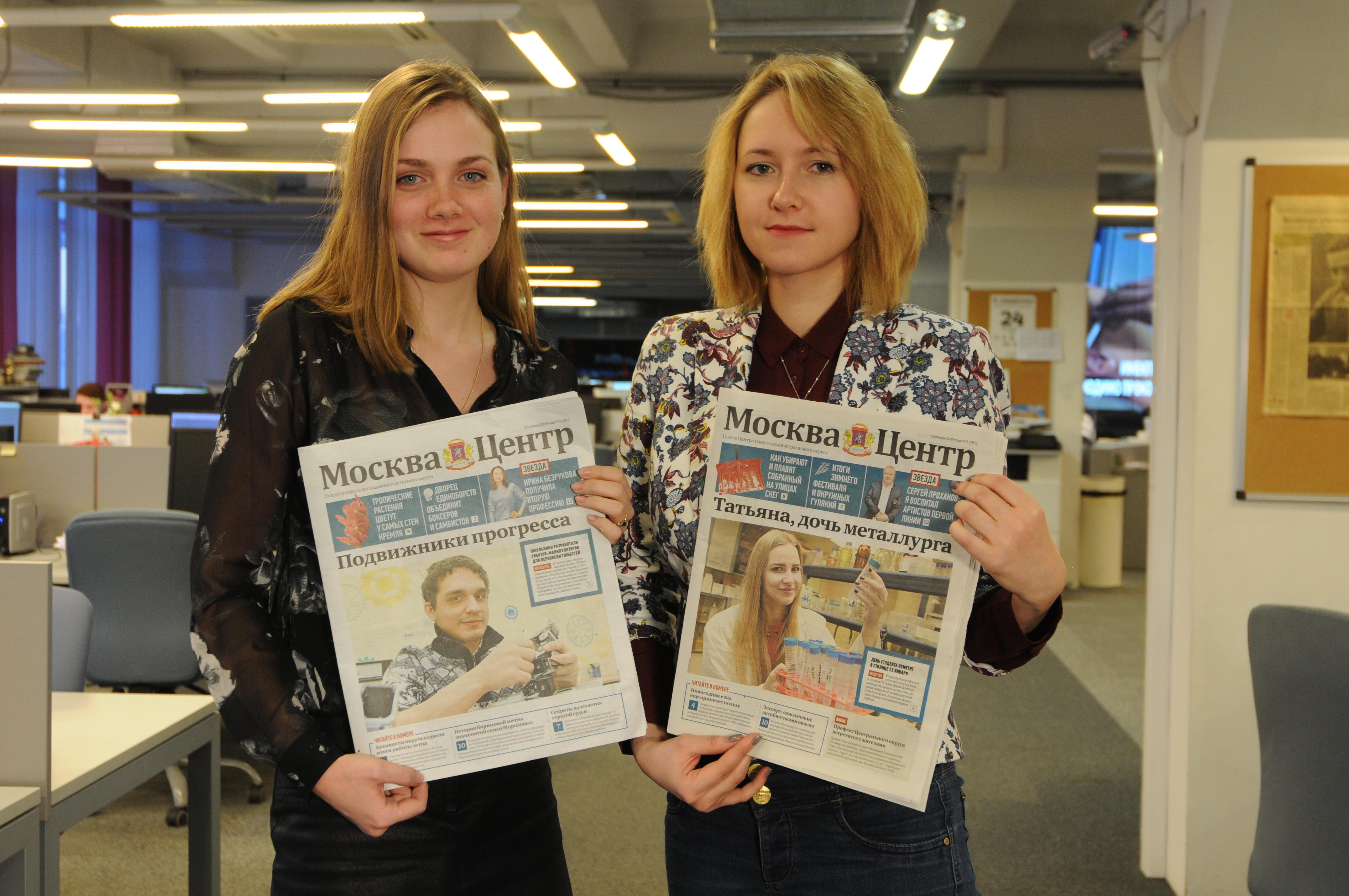 газеты москвы фото занимаюсь организацией фотопрогулок
