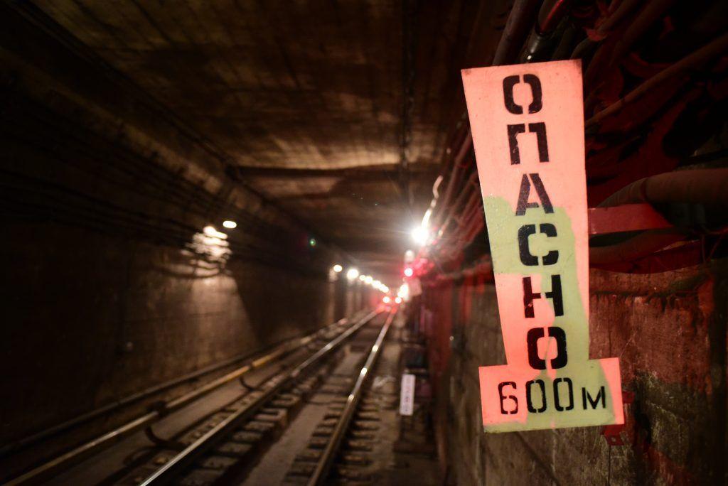 Метро Москвы восстановило движение по фиолетовой линии после остановки поезда