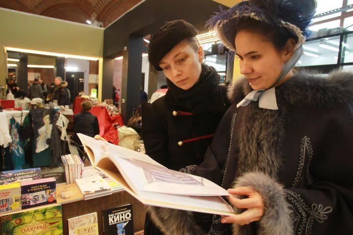 Фестиваль винтажных вещей провели в новом книжном клубе столицы