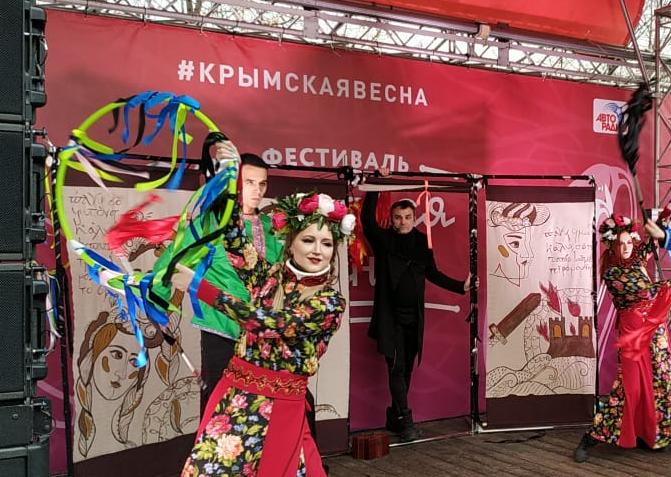 Фестиваль «Крымская весна». Фото: Антон Демидов
