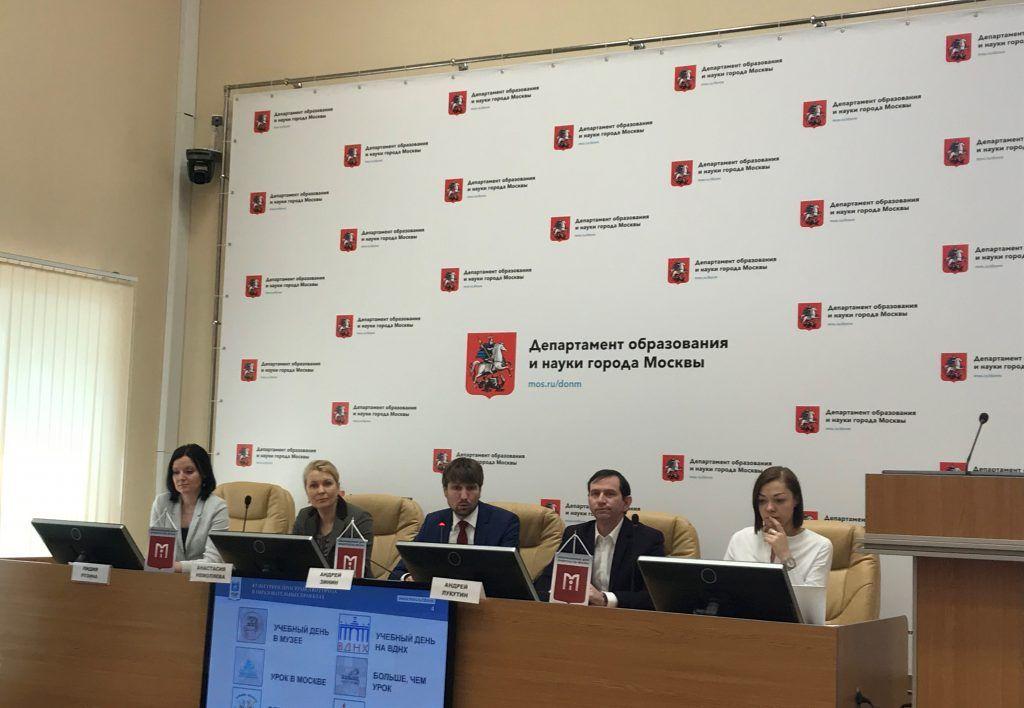 Почти 90 учебных заведений столицы присоединились к проекту «Московское кино в школе»