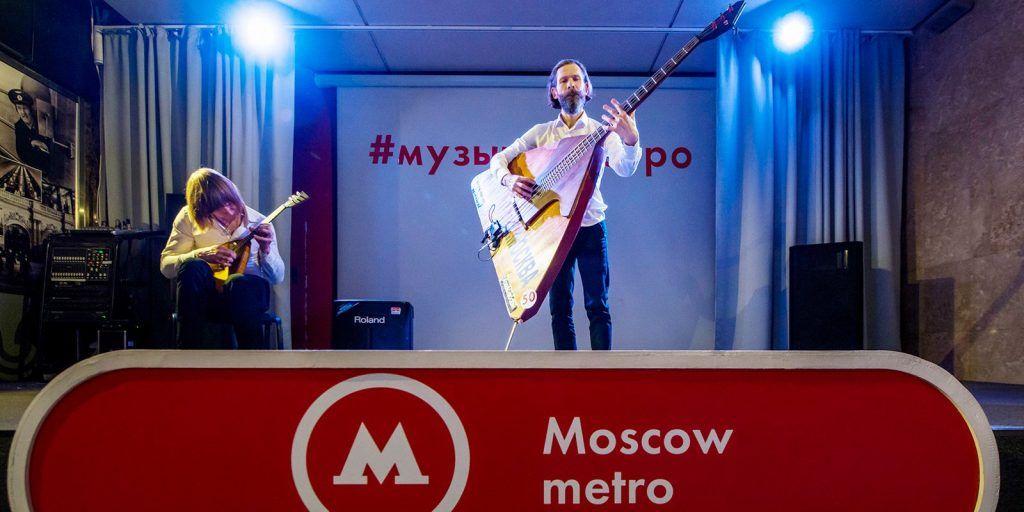 Подать заявку на участие в проекте «Музыка в метро» москвичи смогут до конца марта