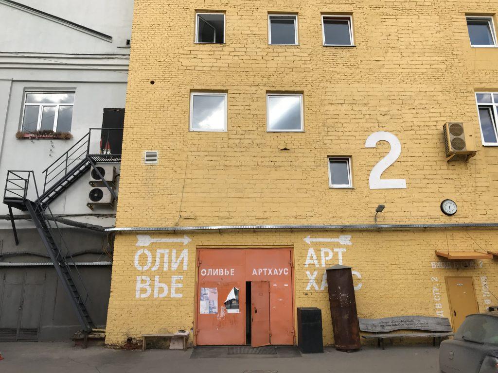 Центр творческих индустрий «Фабрика». Фото: Карина Канчурина