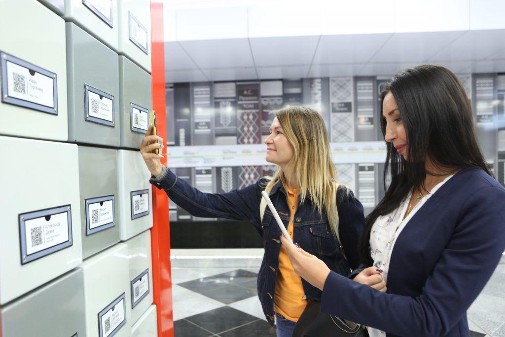 Московское метро расширило онлайн-библиотеку