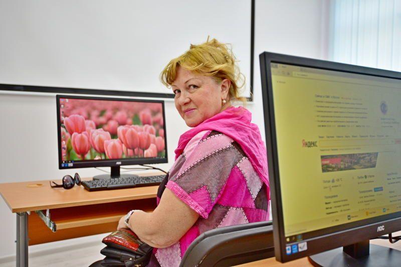 работа предпенсионного возраста в москве