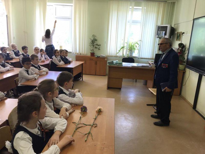 В ГБОУ школа № 480 им. В. В. Талалихина провели патриотический урок