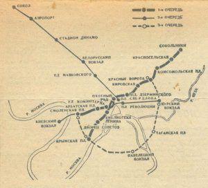 Схема первой и второй очередей строительства метро. Фото предоставили в пресс-службе метрополитена