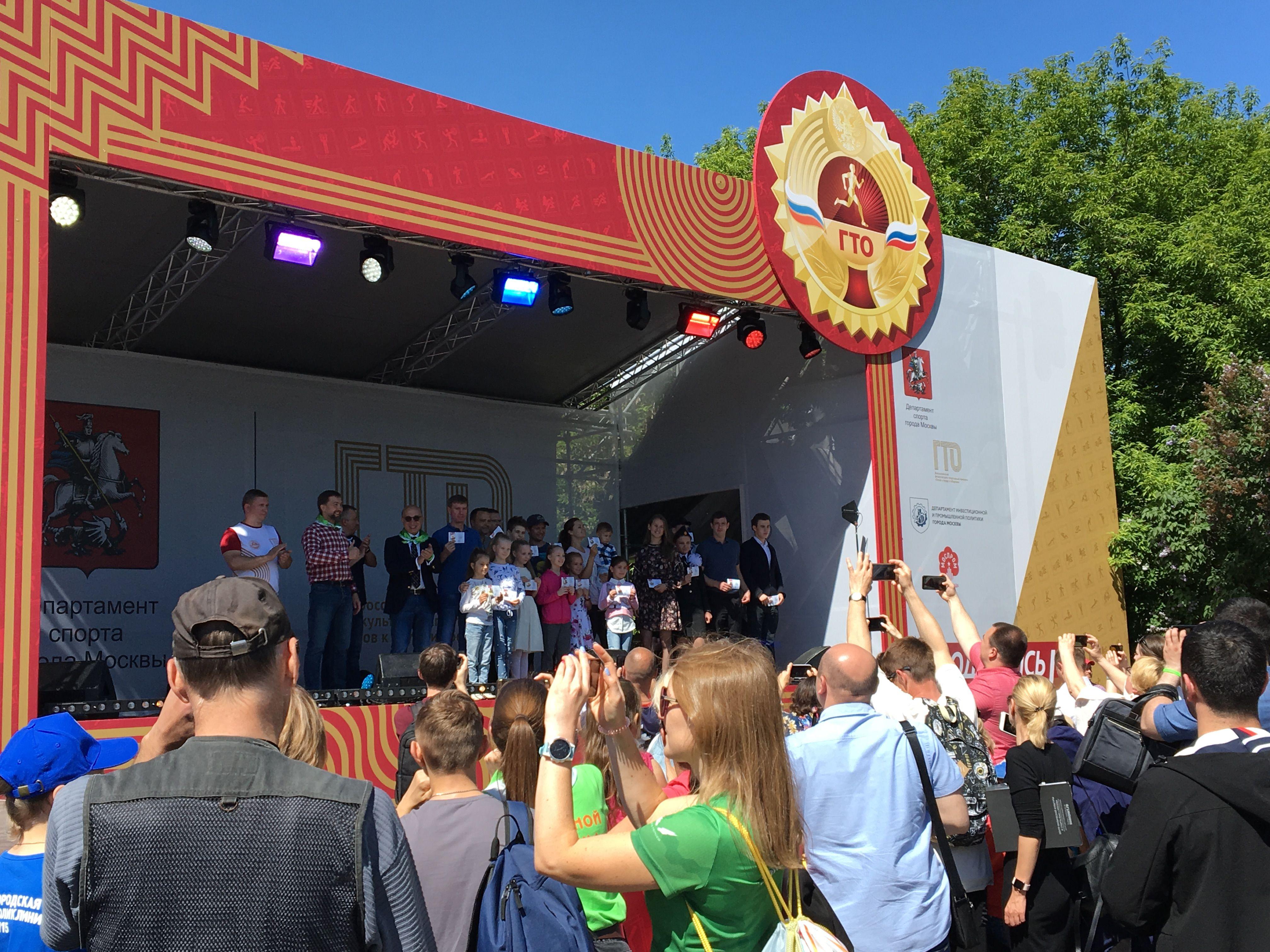 Весенний фестиваль спорта прошел в Москве. Фото: Юлия Панова