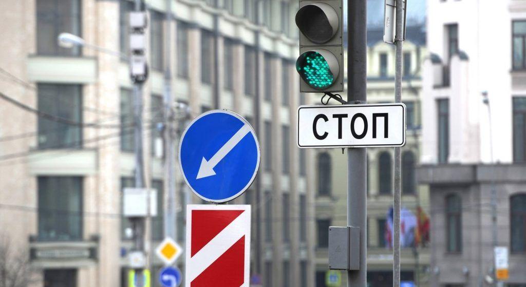 Смоленский бульвар получил новый съезд на внутреннюю сторону Садового кольца