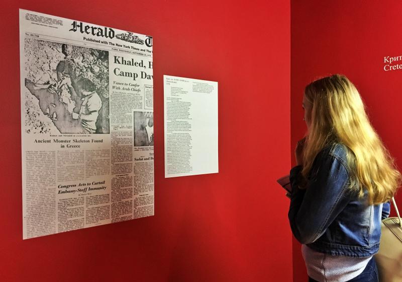 Рыцарский квест проведут сотрудники музея имени Бахрушина