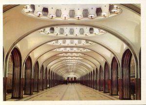 Станция «Маяковская» появилась в 1938 году. Фото предоставили в пресс-службе метрополитена