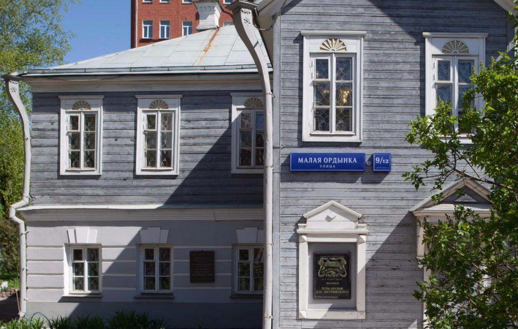 Новую выставку откроют в Доме-музее Островского