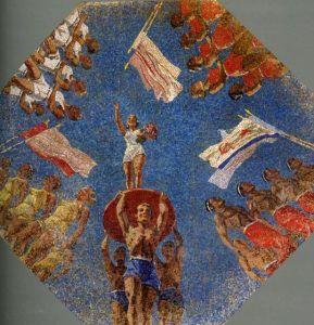 Мозаика, сделанная в блокадном Ленинграде. Фото предоставили в пресс-службе метрополитена