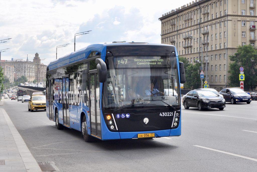 В центр Москвы приехал новый электробус