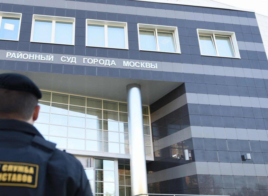 Суд Москвы огласил приговор «косметологу-самоучке», изуродовавшей лица 19 женщинам