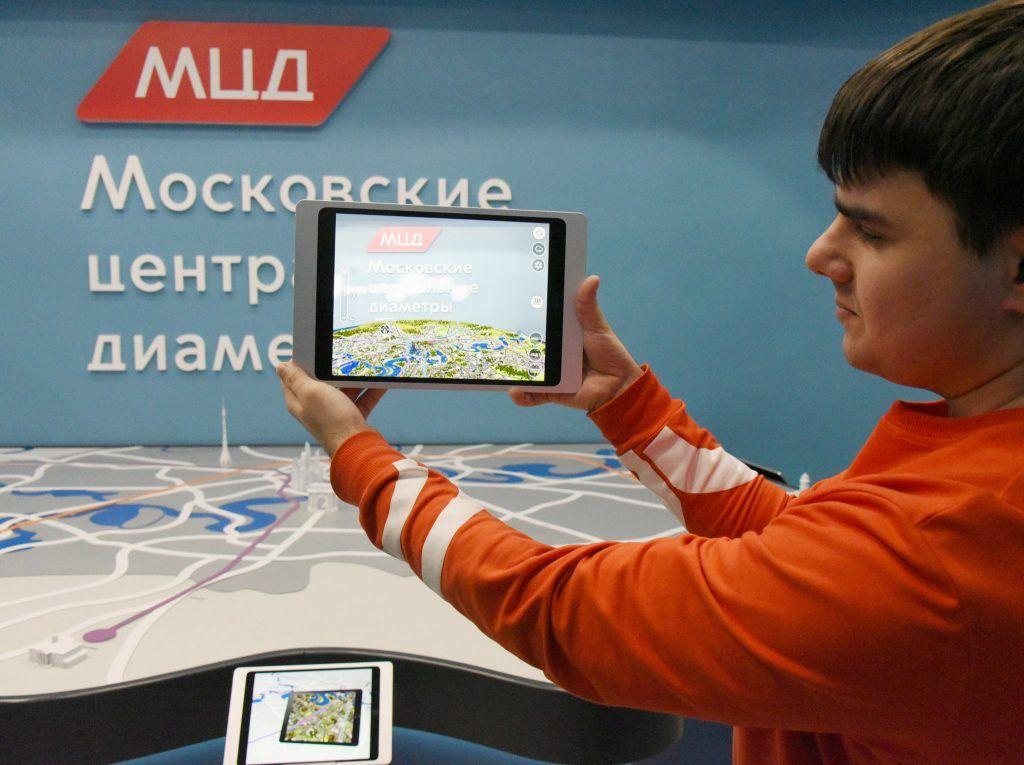 Гостями павильона МЦД в Москве стали более 90 тысяч человек