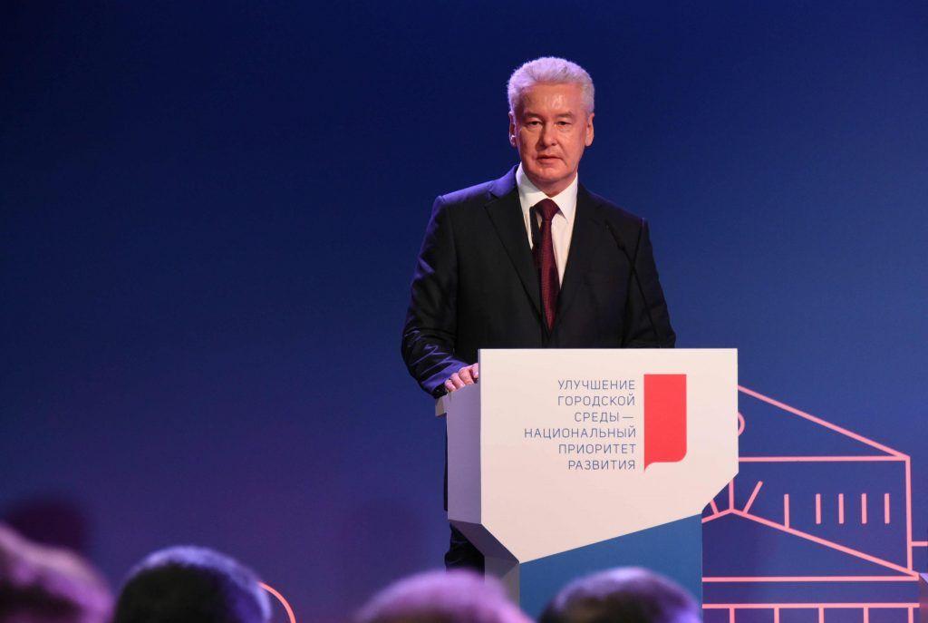Сергей Собянин заявил о лидерстве Москвы в инвестиционном рейтинге России