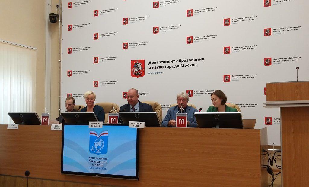 Пресс-конференция «Полезное киберлето» состоялась в столице