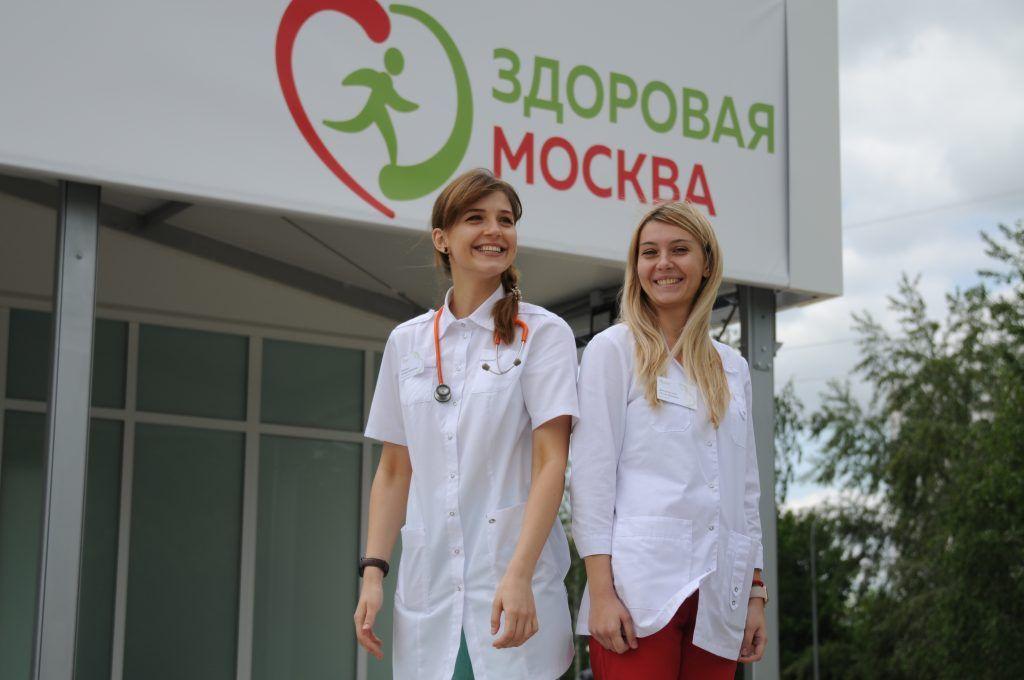 Павильоны «Здоровая Москва» уже посетили более 200 тыс человек