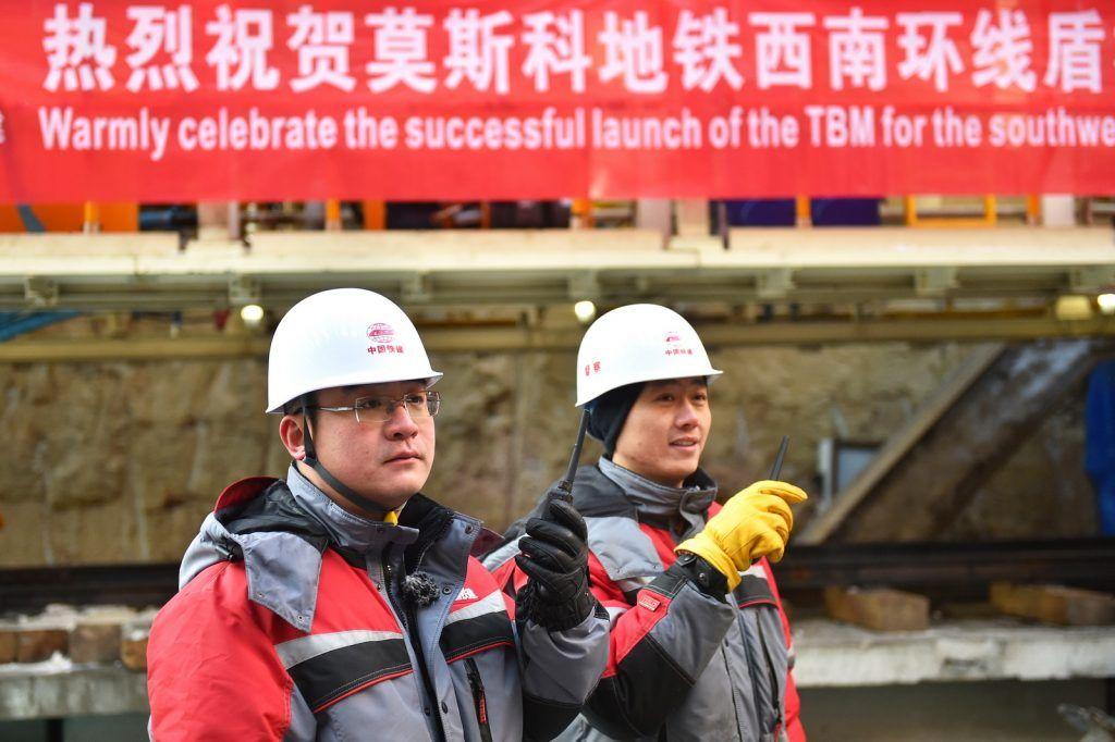 Китайцы могут вложиться в московские ТПУ и офисы