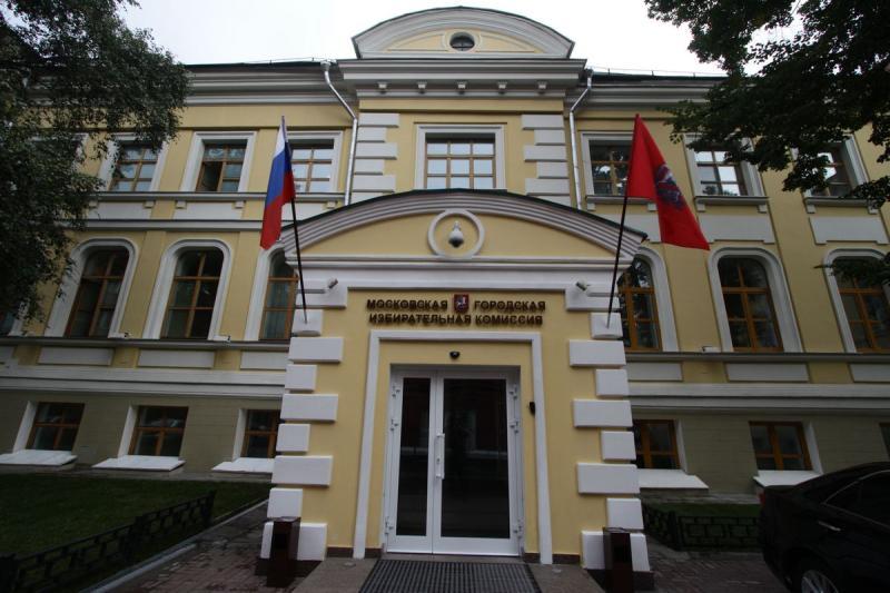 МГИК: 216 человек зарегистрированы кандидатами на выборы депутатов МГД