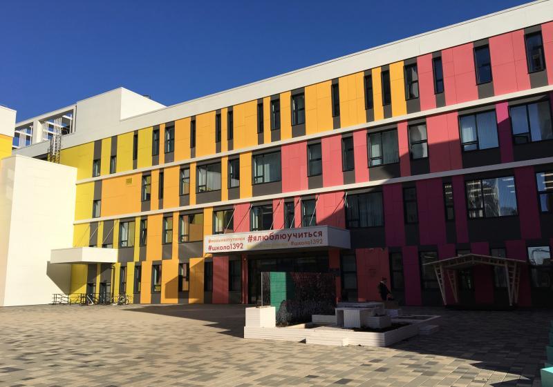 Здание школы №1500 приведут в порядок до конца лета 2019 года